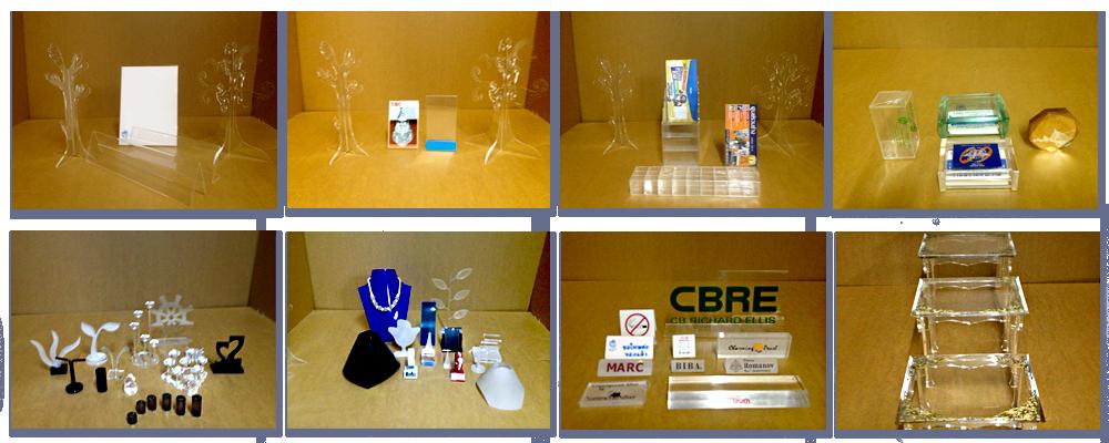 บริษัท จี.เอ็น.อะครีลิค จำกัด (G.N.ACRYLIC CO.,LTD.) รับสั่งทำงานโชว์อะครีลิคแปรรูปทุกชนิด อาทิเช่น... * ตู้โชว์สร้อย-ต่างหู * ของชำร่วย * กล่องโบวร์ชัวร์ * พวงกุญแจ * กล่องนามบัตร * สแตนโชว์จิลเวลี่ * ป้ายเสียบเมนู * งานอะครีลิคทุกชนิด ตัดด้วยเครื่องเลเซอร์และเครื่องทันสมัย ราคาเป็นกันเอง รับผลิตงานแปรรูปอะครีลิค กรอบรูปอะครีลิค กล่องอะครีลิค รับออกแบบแปรรูป งานอะครีลิคหลายรูปแบบ สำหรับงานแปรรูปแผ่นอะครีลิค ตู้โชว์ กล่องบริจาค ขอบชำร่วย กล่องโบรชัวร์ ป้ายเสียบเมนู ของชำร่วย พวงกุญแจ เราแปรรูป ออกแบบอครีลิค โดยทุกขั้นตอน ด้วยเครื่องมือทันสมัย ไม่ว่าจะมีปริมาณมากหรือน้อย เรายินดีทำให้ ทุกความต้องการ ผลิตงานด้วยเครื่องมือที่ทันสมัย เครื่องเลเซอร์ เครื่องซีเอ็นซีเร้าเตอร์ เครื่องกอปปี้ เครื่องไดม่อนใส เครื่องกลึง เป็นต้น บริษัทเรามีความชำนาญประสบการณ์นานกว่า 25 ปี